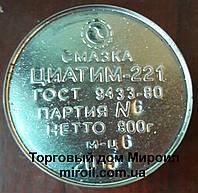 Смазка МНМЗ ЦИАТИМ-221 банка 0,8кг