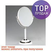 Косметическое зеркало Carmen  / аксессуары для дома