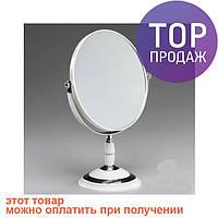 Косметическое зеркало Morena / аксессуары для дома