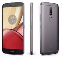 Смартфон Motorola Moto M Gray 3/32 ГБ Mediatek Helio P10 3050 мАч