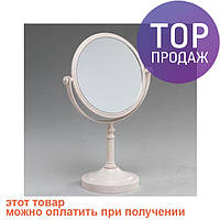 Косметическое зеркало Genesia / аксессуары для дома