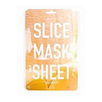 Кokostar Лифтинг маска-слайс для лица Банан