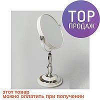 Косметическое зеркало Sole / аксессуары для дома