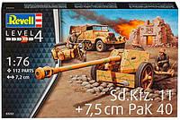 Тягач Sd.Kfz.11 и пушка Pak 40 7,5 см, 1:76 Revell