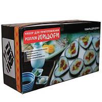 Абор для приготовления суши 5 в 1 Мидори XX