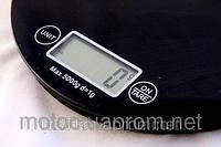 Весы настольные стеклянные круглые - ЧЕРНЫЕ Ultra Slim FC
