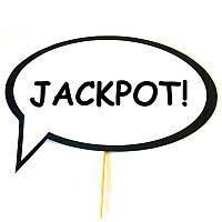 """Речевое облачко """"Jackpot!!"""" (Арт. F-143)"""