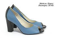 Туфли на каблуке., фото 1