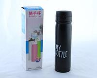 Термос Vacuum Cup 9036 My Bottle 500ml NK