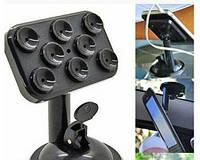 Автомобильный держатель для телефона Holder XP-8 BOX ZC