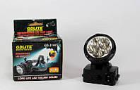 Налобный светодиодный фонарь GDLite GD 210 АZM