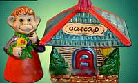 Сахарница керамическая с фигуркой Дом с обезьянкой
