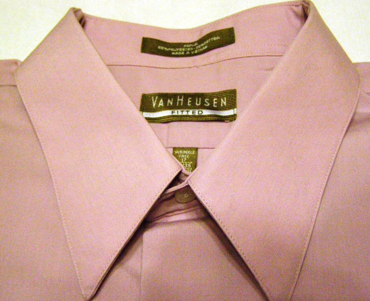 Рубашка мужская Van Heusen (XL)