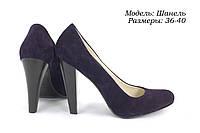 Туфли на шпильке купить оптом., фото 1