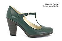 Женские туфли с ремешком.