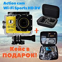 Action cam - Экшн камера c Wi-Fi Sports HD DV 2.0! 12 MPx. Линза: 170°