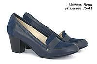 Туфли женские купить., фото 1