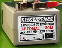 Зарядное АИДА-20/24s — автомат. импульсное десульфатирующее для 24В АКБ 90-220А*час, режим хранения