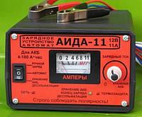 Зарядное предпусковое АИДА-11: автомат+ручной заряд+десульфатация для 12В АКБ 4-180 А*час, режим хранения