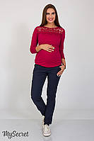 Джинсы-skinny fit для беременных Paia, из стрейчевого коттона, синие*