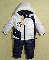 Детский зимний комбинезон для мальчиков ТИМКА