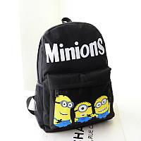Большой школьный рюкзак детский-подростковый с миньонами Minions