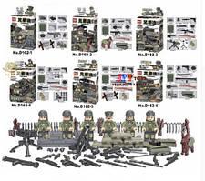 Военные Фигурки