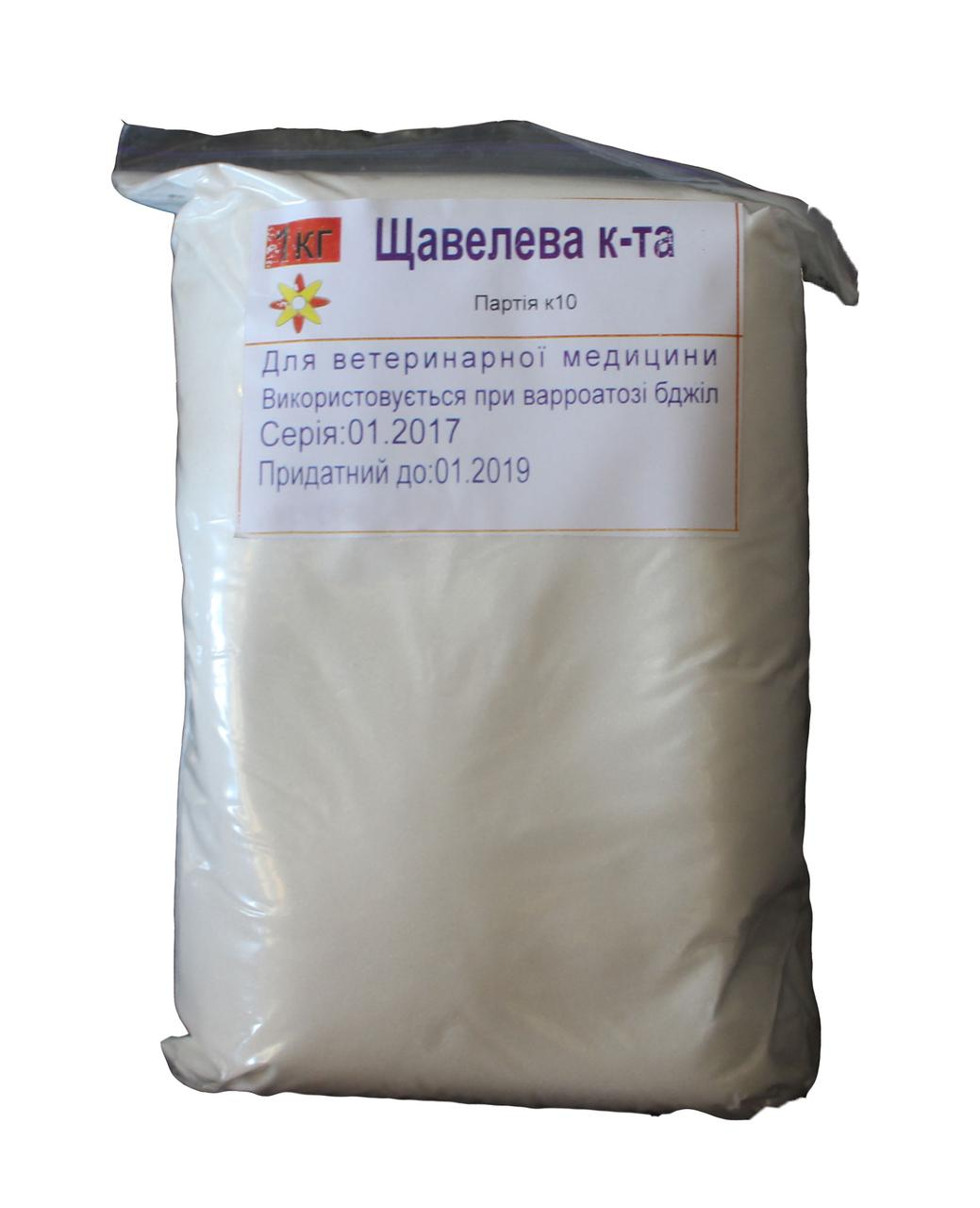 Щавелевая кислота, 1 кг
