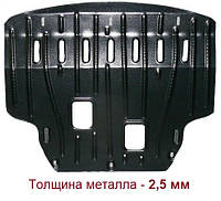 Защита двигателя Honda Pilot (2007-2011) Полигон-Авто