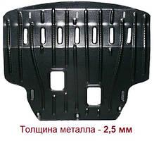 Защита двигателя на Nissan Rouge (с 2007--) Полигон-Авто