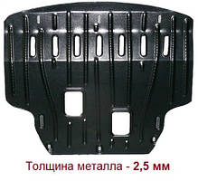 Защита двигателя Suzuki Aerio (с 2001--) Полигон-Авто