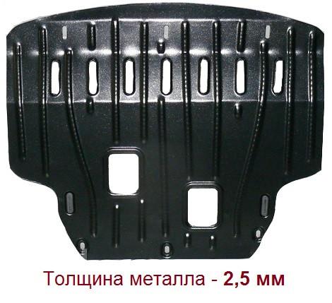 Защита двигателя Jeep Grand Cherokee Limited (с 2006--) Полигон-Авто