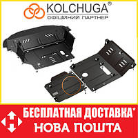 Защита двигателя Peugeot Bipper Tepee 2008-..., Биппер Пежо (Кольчуга)