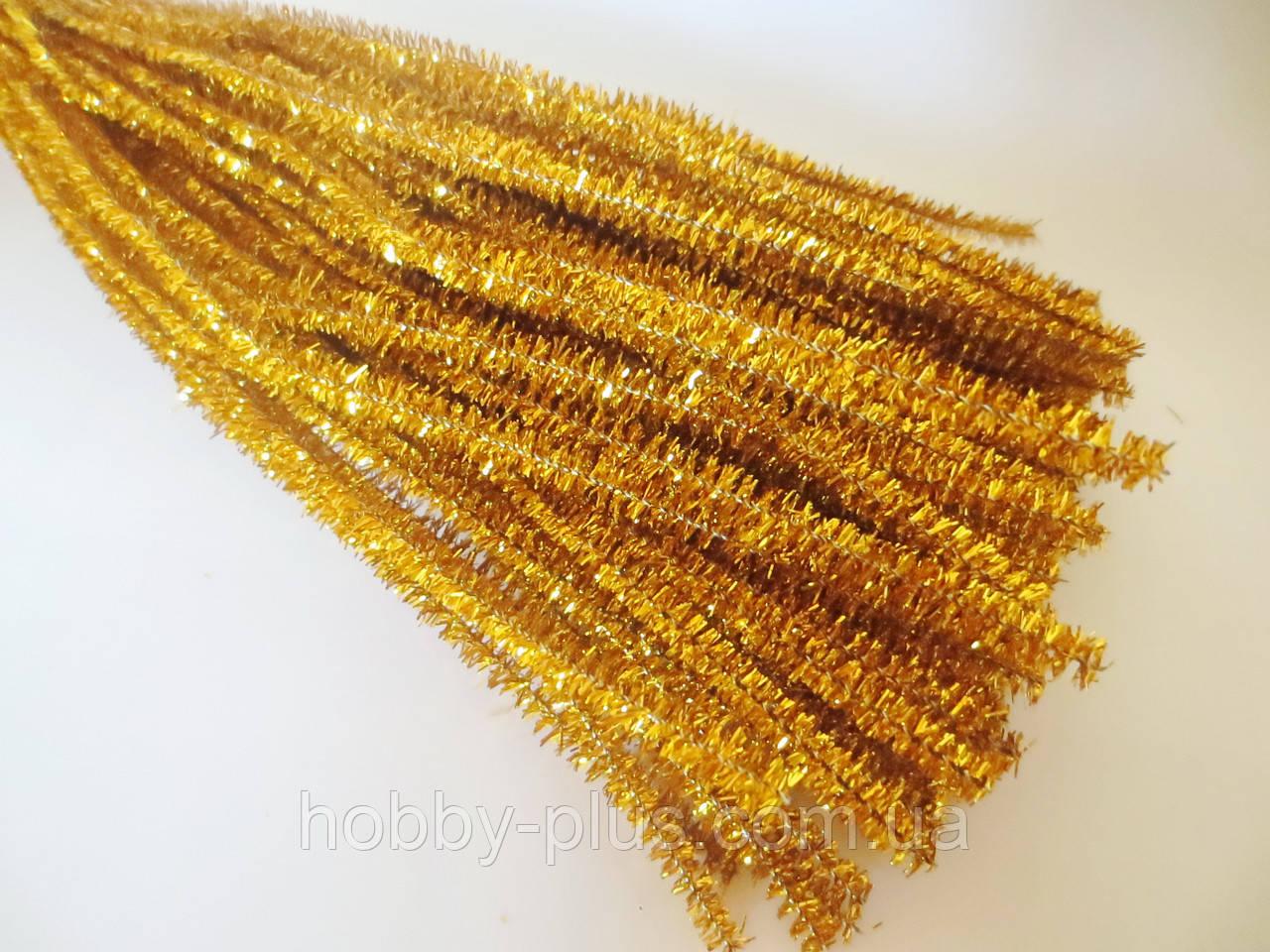 Синельная проволока, 30 см, цвет - золотистый, блестящий, 10 шт