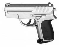 Детский пистолет на пульках ZM01A в чемодане, металлический