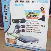 Тренажер Total Core (Тотал Кор) для спины и пресса VX