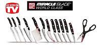 Набор ножей Miracle Blade (Мирэкл Блэйд) FM