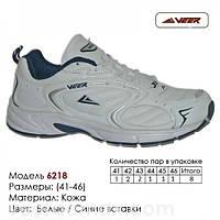 Мужские кожаные кроссовки Veer Demax размер 41-46