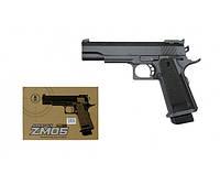 Пистолет на пульках ZM05, металлический