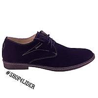 Туфли мужские Maxus Three черные, замшевые