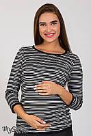 Облегающий лонгслив для беременных Ulla полоска (44 размер), фото 1