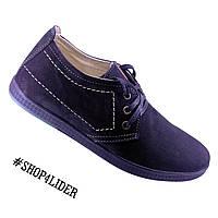 Обувь мужская Maxus Five черные, нубук
