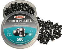 Пульки Люман 0.57 гр (500 шт.) круглые