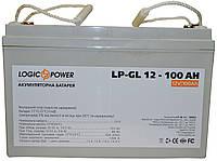 Аккумулятор гелевый Logicpower LP-GL 12V 100AH, (Gel) для ИБП