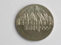 Россия 25 рублей 2014 Сочи Олимпиада горы