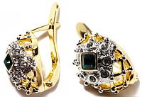 """Серьги """"Шарлотта"""" с кристаллами Swarovski, покрытые золотом с родием (a053q170)"""