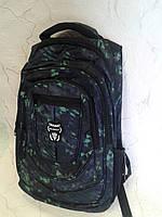 Рюкзак прочный,вместительный для занятий (Турция)