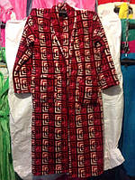 Мужской халат махровый Турция в ассортименте 46-54р