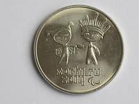 Россия 25 рублей 2014 Сочи Олимпиада Лучик и Снежинка