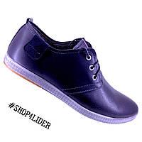 Обувь мужская Maxus Six синие, кожаные